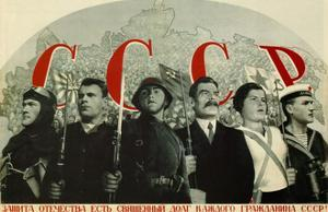 Defense of the Fatherland Is the Sacred Duty of Each Citizen of the USSR!, 1941 by Viktor Borisovich Koretsky