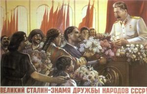 Great Stalin, Flag of Friendship of Soviet Nations!, 1950 by Viktor Borisovich Koretsky