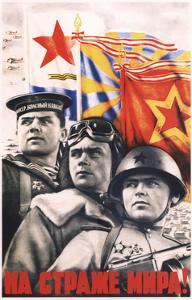 Guard over Peace!, 1948 by Viktor Borisovich Koretsky