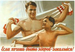 If You Want to Be Healthy - Harden Yourself!, 1950 by Viktor Borisovich Koretsky