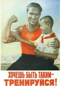 If You Will- Train!, 1950 by Viktor Borisovich Koretsky