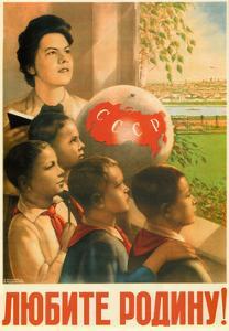 Love the Motherland!, 1949-1950 by Viktor Borisovich Koretsky