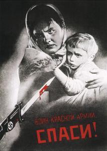 Red Army Soldier, Save Us!, 1942 by Viktor Borisovich Koretsky