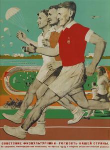 Soviet Sportsmen are the Pride of Our Country, 1936 by Viktor Borisovich Koretsky