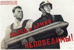 The People and the Army are Invincible!, 1941 by Viktor Borisovich Koretsky