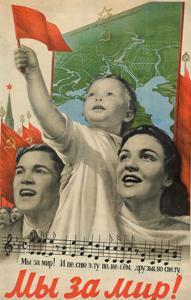 We are for Peace!, 1952 by Viktor Borisovich Koretsky
