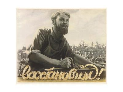 We'll Rebuild!, 1947