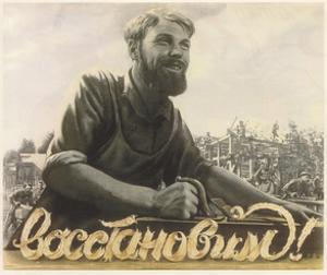 We'll Rebuild!, 1947 by Viktor Borisovich Koretsky