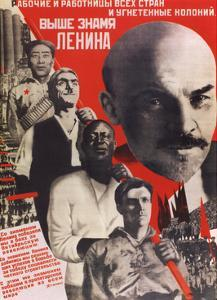 Working Men and Women of All Countries and Oppressed Colonies, 1932 by Viktor Borisovich Koretsky