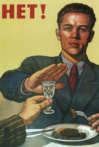 No!, 1954 by Viktor Iwanovich Govorkov
