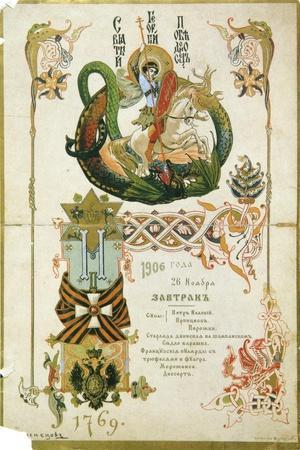 Breakfast Menu for the Anniversary of the Order of Saint George on 26 November 1906