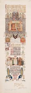 Menu of the Feast Meal to Celebrate of the Coronation of Nicholas II and Alexandra Fyodorovna, 1896 by Viktor Mikhaylovich Vasnetsov