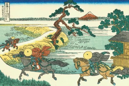 Village of Sekiya at Sumida River, c.1830-Katsushika Hokusai-Giclee Print