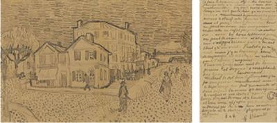 The Yellow House (The Stree), Letter to Theo from Arles, Saturday, 29 September 1888 by Vincent van Gogh