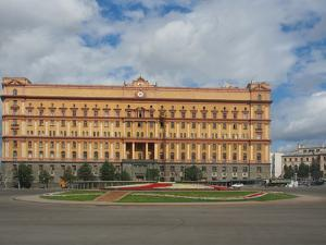 The Infamous Former Headquarters of the Kgb on Lubyanka Square, Moscow, Russia, Europe by Vincenzo Lombardo