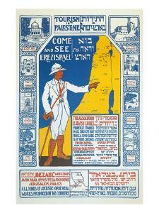 Vintage Travel Poster for Israel