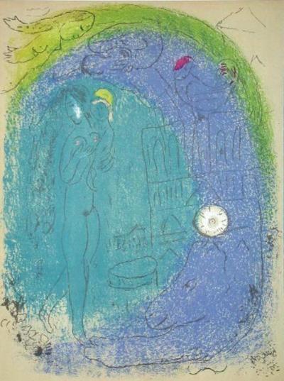 Vision de Paris Notre Dame-Marc Chagall-Premium Edition
