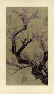Plum Blossom Tree by Vision Studio