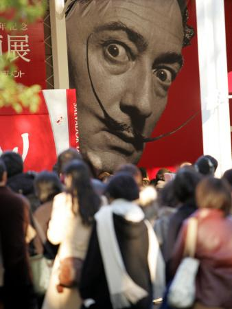 Visitors Form a Long Queue Outside Tokyo's Ueno-No-Mori Art Museum--Photographic Print