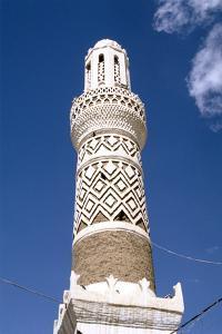 Mosque, Sanaa, Yemen by Vivienne Sharp
