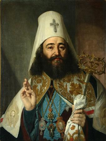Portrait of Catholicos-Patriarch of All Georgia Anton II (1788-181), 1811