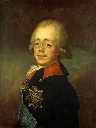 Portrait of the Grand Duke Paul Petrovich (Future Tsar Paul I)