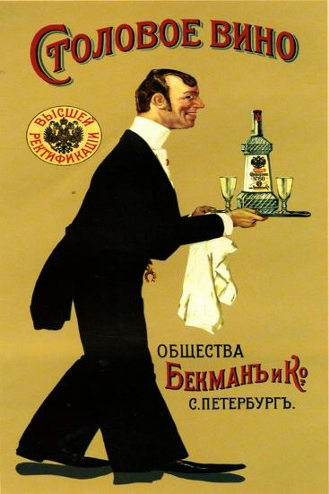 Waiters Serve Beckmann Table Wine from St. Petersburg--Art Print