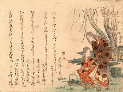 Wakana Tsumi-Ryuryukyo Shinsai-Giclee Print