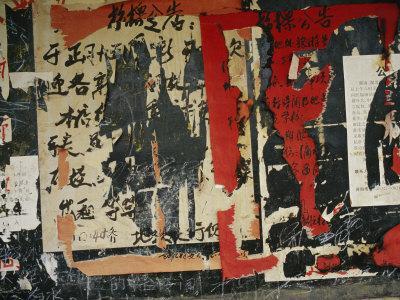 https://imgc.artprintimages.com/img/print/wall-in-china-with-torn-posters-and-graffiti_u-l-p4nb3v0.jpg?p=0