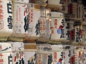 Cerimonial Drums, Harajuku, Tokyo, Japan by Walter Bibikow