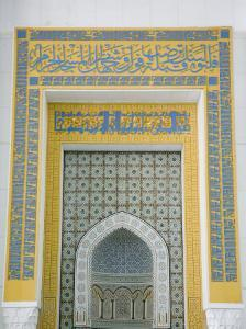 Main Hall at The Grand Mosque, Kuwait City, Kuwait by Walter Bibikow
