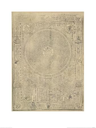 Mahapratisara Bodhisattva by Wang Weizhao