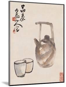 Teapot and Cups by Wang Zhen