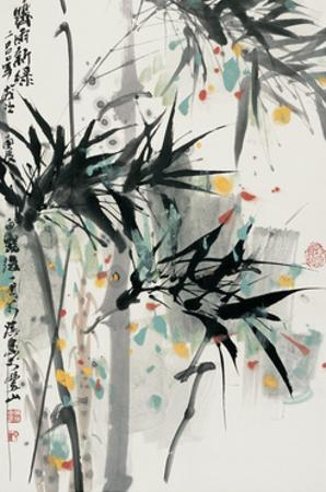Bamboo in Mist by Wanqi Zhang