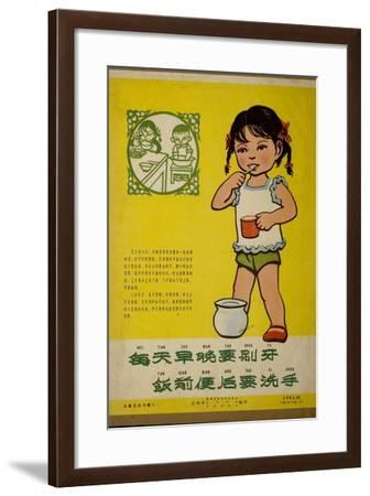 Wash and Brush Teeth to Prevent TB--Framed Art Print