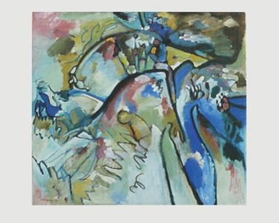 Improvisation 21 A , 1911 by Wassily Kandinsky