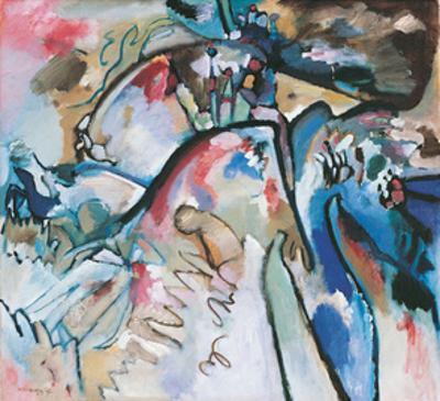 Improvisation 21 A, 1911 by Wassily Kandinsky