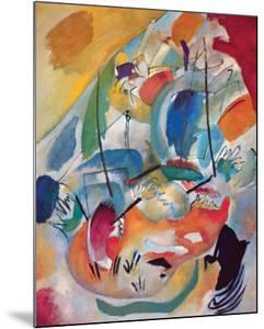 Improvisation No.31: Sea Battle by Wassily Kandinsky