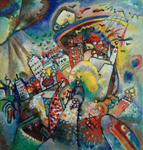 Moscow I. 1916 by Wassily Kandinsky