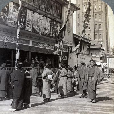 https://imgc.artprintimages.com/img/print/watching-a-free-show-on-theatre-street-looking-north-to-asakusa-tower-tokyo-japan-1904_u-l-q10m27i0.jpg?p=0