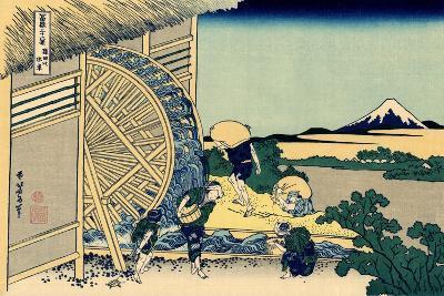 Watermill at Onden, c.1830-Katsushika Hokusai-Giclee Print