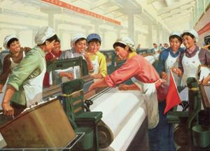 Weaving Cloth for the People, Propaganda Poster from the Chinese Cultural Revolution, 1970
