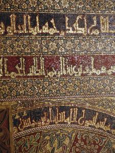 Calligraphy and decorative mosaics, Great Mosque of Cordoba, Andalusia, Spain by Werner Forman