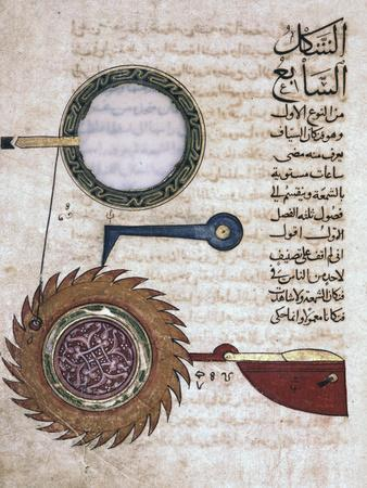 Miniature from a Mamluk copy of the Automata of al Jaziri, Egypt