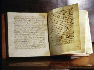 The 'Signs of the Blessings', a book of prayers composed by the Moroccan saint and mystic Al-Jazuli by Werner Forman