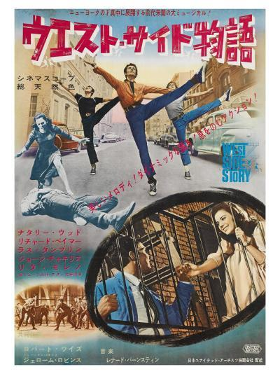 West Side Story, Japanese Movie Poster, 1961--Art Print