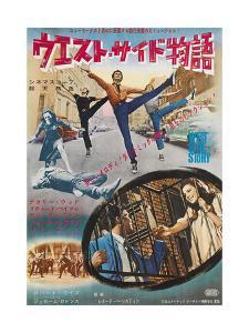 West Side Story, Natalie Wood, George Chakiris, Richard Beymer, on Japanese Poster Art, 1961