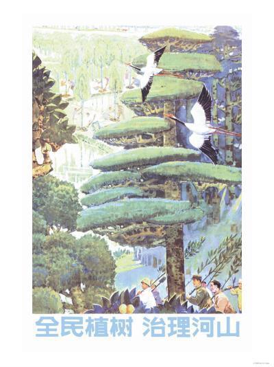 Whole People Plant Trees--Art Print