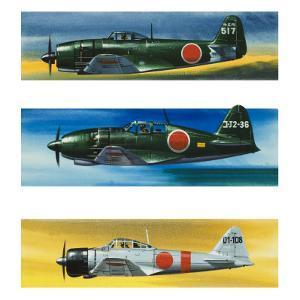 Japanese Aircraft of World War Ii by Wilf Hardy