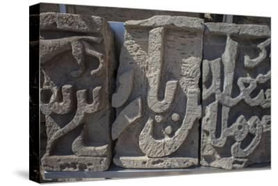 Close Up of Stone Carvings at the Palace of the Shirvanshahs
